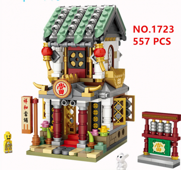 1723 Loz Mini -  Ancient Street