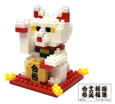 Nanoblock - Maneki Neko (Level 2)