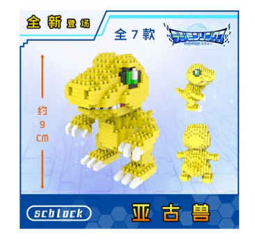 5001 Scblock - Digimon