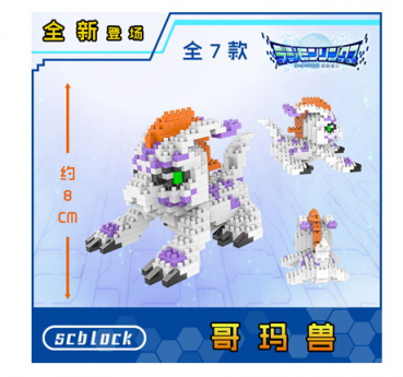5006 Scblock - Digimon