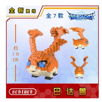 5007 Scblock - Digimon