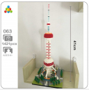 YZ063 YZ-Diamond - Oriental Pearl Towers (Ohne Box)