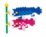 Nanoblock - Koinobori 2015 (Level 2)(NBC131)